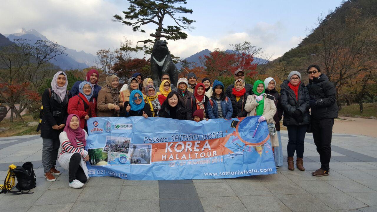 Paket Tour Korea 5D