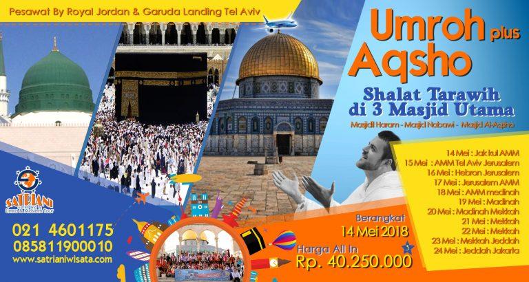 Umroh plus Aqsho Spesial Tarawih 3 Masjid Utama